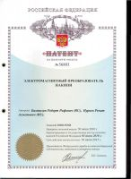 b_146_200_16777215_00_images_patent.jpg