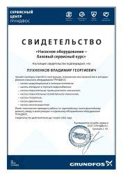 b_177_250_16777215_00_images_grundfos_puhnenkov(1).jpg