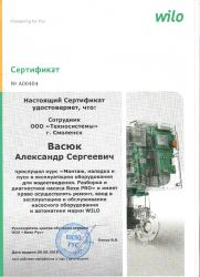 b_181_250_16777215_00_images_sert_aug_2018_2.jpg
